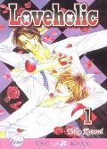 Loveholic Volume 1 (Yaoi)