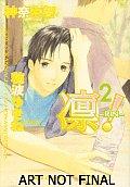 Rin! Volume 2 (Yaoi)