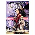 Star Wars: Episode 1 Manga #01: The Phantom Menace