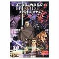 Star Wars: The Phantom Menace Cover