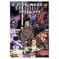 Star Wars Episode I the Phantom Menace Manga Volume 2