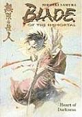 Blade of the Immortal: Heart of Darkness