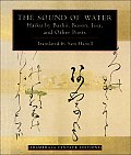 Sound of Water Haiku by Basho Buson Issa & Other Poets
