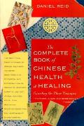 Complete Book of Chinese Health & Healing Guarding the Three Treasures