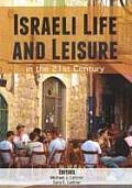Israeli Life & Leisure