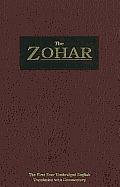 Zohar Volume 23
