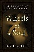 Wheels of a Soul Reincarnation & Kabbalah
