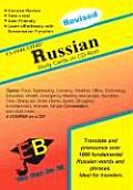 Russian Exambusters CD ROM Study Cards Test Prep Software on CD ROM