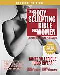 Body Sculpting Bible for Women The Way to Physical Perfection