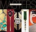 Gemstones Major Works by Leading Jewelers