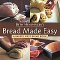 Bread Made Easy A Bakers First Bread Boo