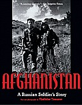 Afghanistan A Russian Soldiers Story