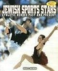 Jewish Sports Stars Athletic Heroes Past & Present