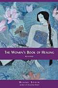 Womens Book of Healing Rev Edition