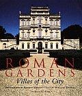 Roman Gardens Villas Of The City