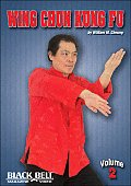 Wing Chun Kung Fu, Vol. 2