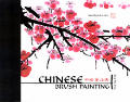 Chinese Brush Painting Step by Step Cover