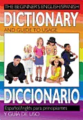 Beginners Dictionary & Users Guide