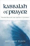 The Kabbalah of Prayer: Sacred Sounds and the Soul's Journey