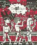Ganzfeld 4 Art History