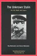 Unknown Stalin