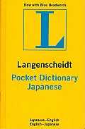 Langenscheidts Pocket Dictionary Japanese English