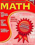 Math (Premium Education) Cover