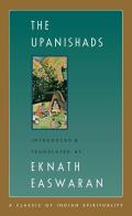 Upanishads ((Rev)07 Edition)