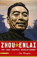 Zhou Enlai The Last Perfect Revolutionary