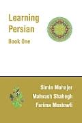 Learning Persian Book 1 Reading Writing Farsi