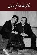 Memoirs of Ardeshir Zahedi, Volume II (1954-1965) [Persian]: Khaterat-E Ardeshir Zahedi Jeld II (1333-1344)