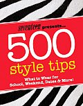 Seventeen Presents 500 Style Tips What to Wear for School Weekend Parties & More