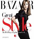Harpers Bazaar Great Style Best Ways to Update Your Look
