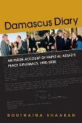 Damascus Diary