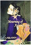Mourning of Autumn Rain