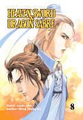 Heaven Sword & Dragon Sabre 8