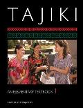 Tajiki: An Elementary Textbook [With CDROM]
