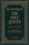 Meaning of the Holy Qur'an (Leather Bound) (10TH 99 Edition)
