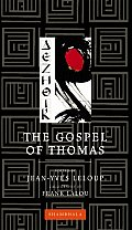 The Gospel of Thomas (Shambhala Calligraphy)