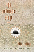 The Patience Stone: The Patience Stone Cover