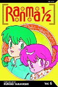 Ranma 1/2 #06: 2nd Edition Cover