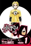 Hikaru No Go: Volume 1: Descent of the Go Master