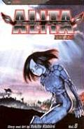 Battle Angel Alita #08: Fallen Angel Second Edition by Yukito Kishiro
