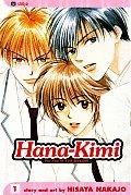 Hana Kimi Volume 1 For You in Full Blossom