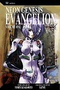 Neon Genesis Evangelion Volume 1