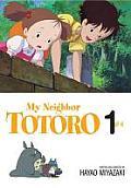 My Neighbor Totoro #01: Film Comic