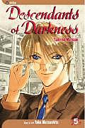 Descendants of Darkness Volume 5 Yami No Matsuei