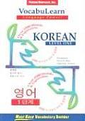 Vocabulearn Korean English 1 Level