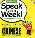 Speak in a Week Mandarin Chinese, 2 with CD (Audio) (Speak in a Week)