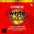 Chinese Write Away!: Learn to Write 300 Most Used Characters with Pens/Pencils and CD (Audio) (Write Away!)